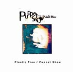 Plastic Tree - Puppet Show [Priced-down Reissue] (Japan Import)