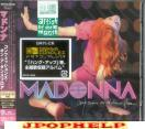 Madonna - Confessions On A Dancefloor  (Japan Import)