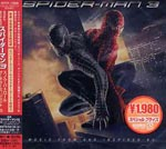 Original Soundtrack - Spiderman 3 Original Soundtrack [Limited Edition] (Japan Import)