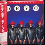 DEVO - Freedom Of Choice [Limited Release] (Japan Import)