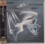 Bill Evans - Affinity [Cardboard Sleeve] [SHM-CD] [Limited Release] (Japan Import)