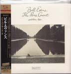 Bill Evans - The Paris Concert Edition Two [Cardboard Sleeve] [SHM-CD] [Limited Release] (Japan Import)
