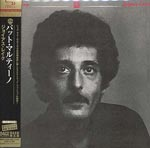 Pat Martino - Joyous Lake [Cardboard Sleeve] [SHM-CD] [Limited Release] (Japan Import)