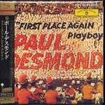 Paul Desmond - First Place Again [Cardboard Sleeve] [SHM-CD] [Limited Release] (Japan Import)