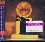 ENYA - The Memory Of Trees [SHM-CD & Digitally Remastered Edition] [Limited Release] (Japan Import)