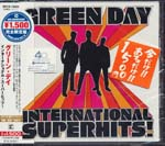 GREEN DAY - International Superhits! [Limited Release] (Japan Import)
