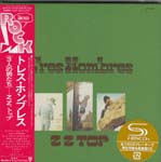 ZZ Top - Tres Hombres [Cardboard Sleeve (mini LP)] [SHM-CD] [Limited Release] (Japan Import)