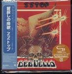 ZZ Top - Deguello [Cardboard Sleeve (mini LP)] [SHM-CD] [Limited Release] (Japan Import)