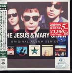 The Jesus & Mary Chain - Five Original Albums [Limited Release] (Japan Import) (Mini LP)