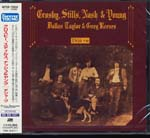 Crosby, Stills, Nash & Young - DEJA VU (Japan Import)