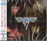 Van Halen - VAN HALEN  (Japan Import)