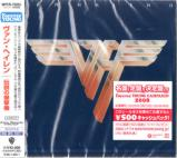 Van Halen - VAN HALEN 2  (Japan Import)