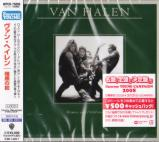 Van Halen - WOMEN AND CHILDREN FIRST  (Japan Import)