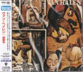 Van Halen - FAIR WARNING  (Japan Import)