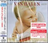 Van Halen - 1984  (Japan Import)