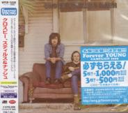 Crosby, Stills & Nash - Crosby, Stills & Nash (Expanded & Remastered) (Japan Import)
