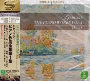 Monique Haas (piano) - Debussy: The Piano Works Vol. 1 [SHM-CD] [Limited Release] (Japan Import)