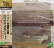 Charles Dutoit (conductor), Symphonieorchester des Bayerischen Rundfunks - Honegger: The Symphonies, Pacific 231, Rugby [SHM-CD] [Limited Release] (Japan Import)