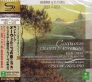 Dawn Upshaw (soprano), Kent Nagano (conductor), Orchestre de l'Opera National de Lyon - Canteloube: Chants d'Auvergne, etc. (SHM-CD) (Japan Import)