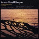 Orchestra Ensemble Kanazawa - Mozart: Rondo For Piano And Orchestra In A Major K.386 etc. (Japan Import)