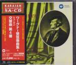 Herbert von Karajan (conductor), Berlin Philharmonic Orchestra - Wagner: Orchestral Works / Schumann: Symphony No. 4 [SACD Hybrid] (Japan Import)