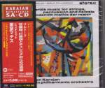 Herbert von Karajan (conductor), Berlin Philharmonic Orchestra - Bartok: Music for Strings, Percussion and Celesta / Hindemith: Mathis der Maler [SACD] (Japan Import)