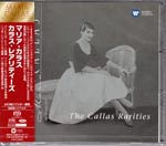 Maria Callas (soprano), et al. - The Callas Rarities [SACD Hybrid] (Japan Import)