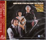 Andre Previn (piano), Kyung Wha Chung (violin), Paul Tortelier (cello) - Mendelssohn/Schumann: Piano Trios (Japan Import)