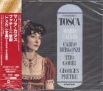 Maria Callas (soprano), Georges Pretre (conductor), Paris Conservatory Orchestra - Puccini: Tosca [SACD Hybrid] (Japan Import)