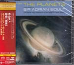 Adrian Boult (conductor), New Philharmonia Orchestra & Chorus - Holst: The Planets [SACD Hybrid] (Japan Import)
