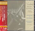 David Oistrakh (violin), Pierre Fournier (cello), Alceo Galliera (conductor), Philharmonia Orchestra - Brahms: Double Concerto / Bruch: Violin Concerto No. 1 [SACD Hybrid] (Japan Import)