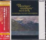Otto Klemperer (conductor), New Philharmonia - Bruckner: Symphony No. 6 [SACD Hybrid] (Japan Import)