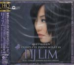 HJ Lim (piano) - Beethoven: Complete Piano Sonatas Vol. 4 [HQCD] (Japan Import)