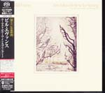 Bill Evans - You Must Believe In Spring [SHM-SACD] [Limited Release] SACD (Japan Import)