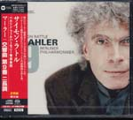 Simon Rattle (conductor), Berliner Philharmoniker - Mahler: Symphony No. 9 [Limited Release] [SACD Hybrid] (Japan Import)