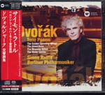 Simon Rattle (conductor), Berliner Philharmoniker - Dvorak: Tone Poems [Limited Release] [SACD Hybrid] (Japan Import)