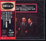 David Oistrakh (violin), Mstislav Rostropovich (cello), George Szell (conductor),Cleveland Orchestra - Brahms: Violin Concerto, Double Concerto [SACD Hybrid] (Japan Import)