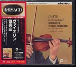 David Oistrakh (violin), Andre Cluytens (conductor), French National Radio Orchestra - Beethoven: Violin Concerto [SACD Hybrid] (Japan Import)