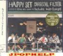 Charcoal Filter - HAPPY SET [Initial pressing only limited release] (Japan Import)