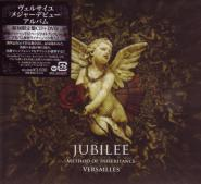 Versailles - Jubilee [w/ DVD, Limited Edition] (Japan Import)