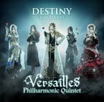 Versailles - DESTINY -The Lovers- [w/ DVD, Limited Edition / Type A] (Japan Import)