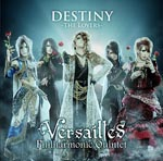 Versailles - DESTINY -The Lovers- [w/ DVD, Limited Edition / Type B] (Japan Import)