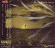 KISAKI - The Solitude Songs [w/ DVD, Limited Release] (Japan Import)