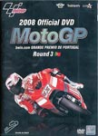 Motor Sports - 2008 Moto GP Round 3 Portugal GP DVD (Japan Import)