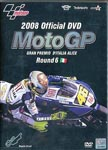 Motor Sports - 2008MotoGP Round 6 Italy GP DVD (Japan Import)