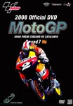 Motor Sports - 2008 MotoGP Round 7 DVD (Japan Import)