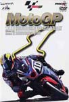 Sports - 2006 MotoGP Official DVD Round 12 Czech GP DVD (Japan Import)