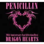 PENICILLIN - 20th Anniversary Fan Selection Best Album DRAGON HEARTS [w/ DVD, Limited Edition / Type A] (Japan Import)