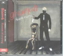 girugamesh - Reason of crying [w/ DVD, Limited Edition] (Japan Import)