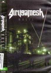 girugamesh - MUSIC [w/ DVD, Limited Edition] (Japan Import)